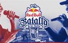 Showmatch Batalla de Gallos image