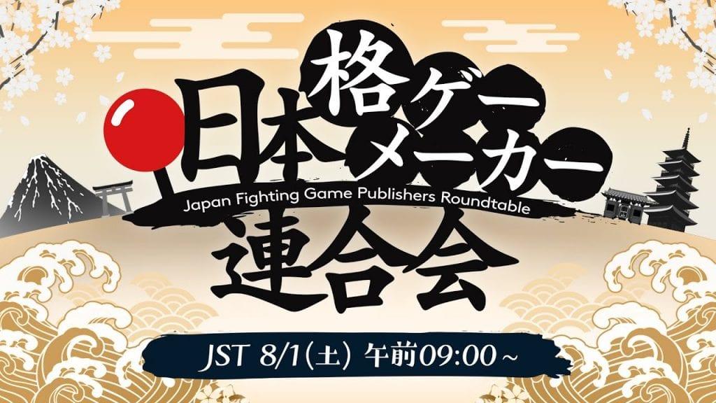 Desarrolladores de juegos de pelea organizarán un Stream 3