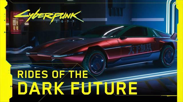 """Tráiler de Cyberpunk 2077: """"Los vehículos de un futuro oscuro"""" 10"""