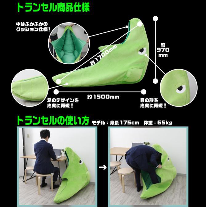 Este saco de dormir cumplirá tu sueño de convertirte en Metapod 1