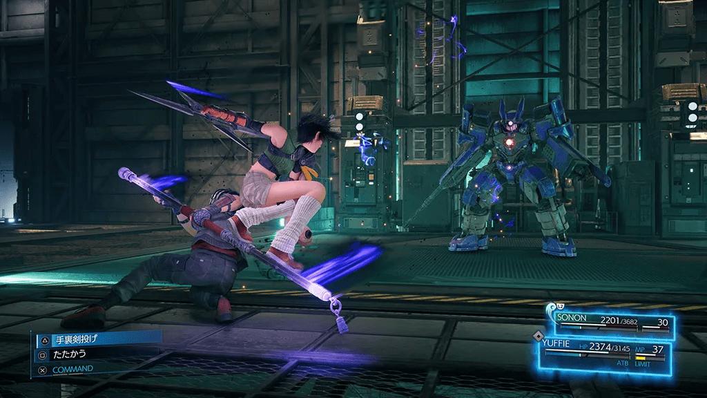 Final Fantasy VII Remake Intergrade reveló un minijuego lleno de nostalgia 6