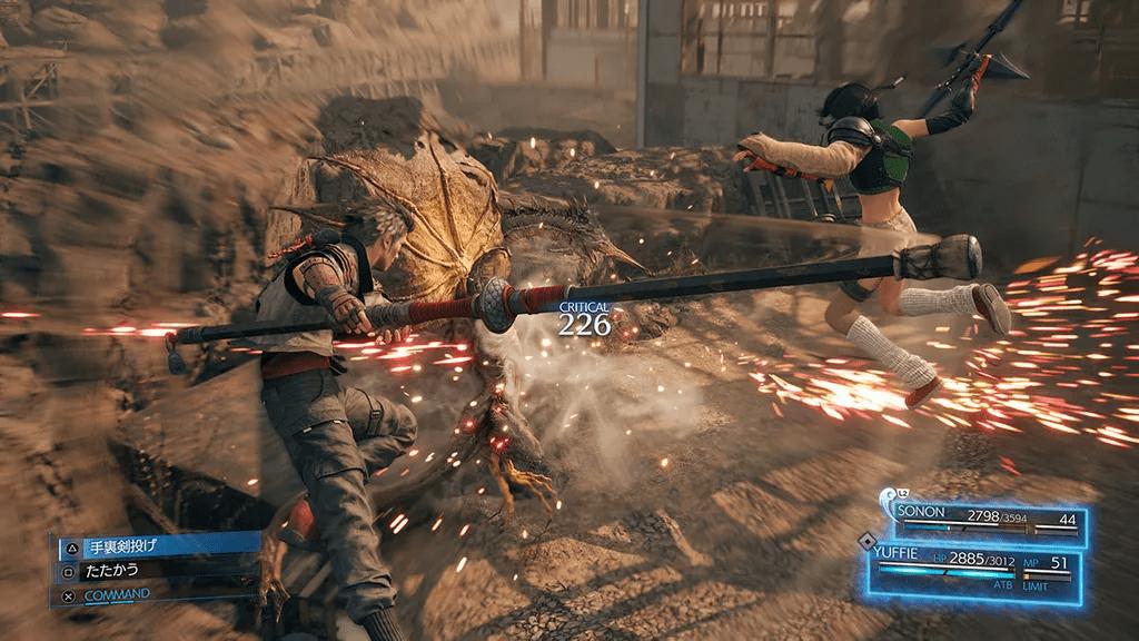 Final Fantasy VII Remake Intergrade reveló un minijuego lleno de nostalgia 3