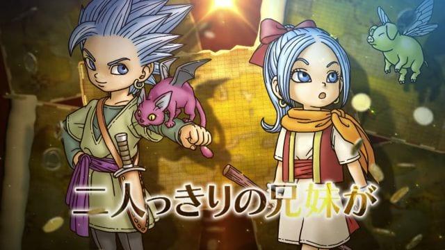 Square Enix anunció Dragon Quest Treasures, un nuevo spin-off de la saga 10